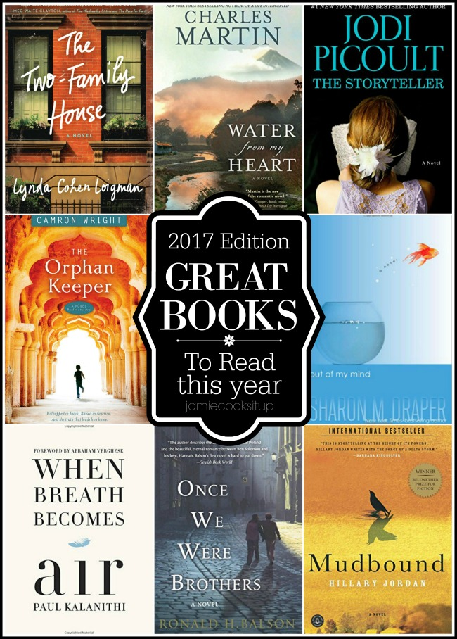 Great Books to Read this Year (2017 edition) and fun GIVEAWAY!